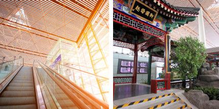 Beijing Airport Collage