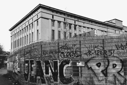 Berlin's infamous Berghain nightclub