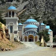 Die fünf schönsten Inseln Griechenlands 2