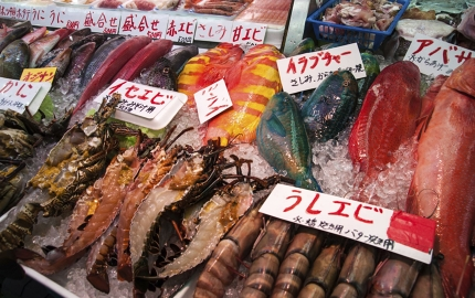 Okinawa is vaunted for its fresh produce and healthy cuisine