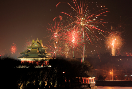 Spend the Chinese New Year by the Forbidden City in Beijing