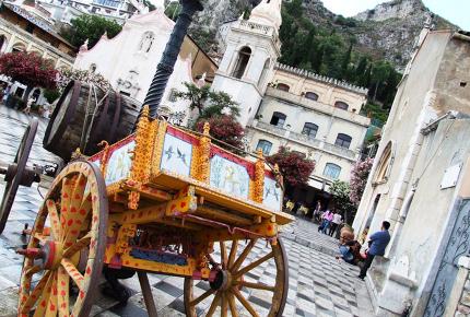 Taormina's Piazza IX Aprile on Sicily's east coast