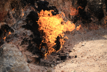 Yanar Dag is known locally as Fire Mountain