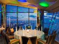 Tall hotels with bars - Dubai