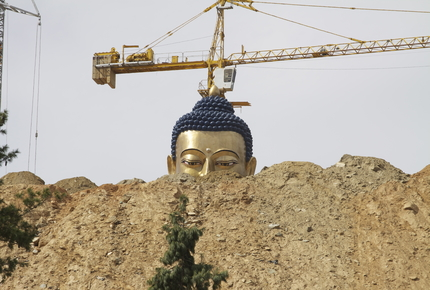 The Buddha Dordenma statue under construction back in 2010