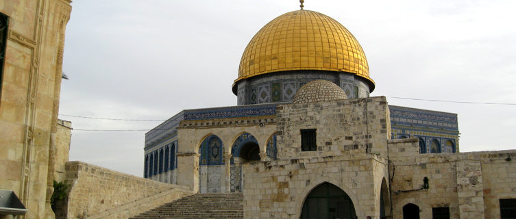 Dome on the Rock through Arch Jerusalem