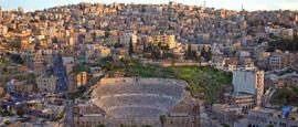 Roman Amphitheatre, Amman