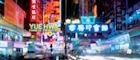 Hong Kong has more neon than Las Vegas