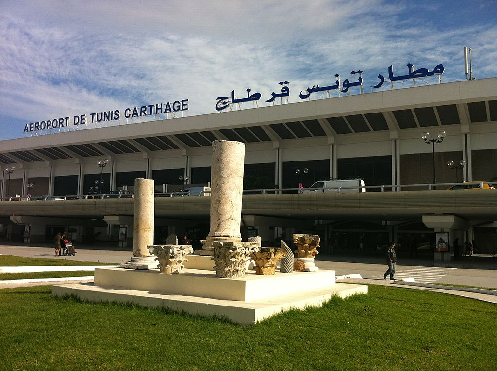 In front of the terminal