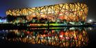 Visit Beijing's stunning Olympic stadium