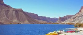 Lake Band-e-Amir, Afghanistan