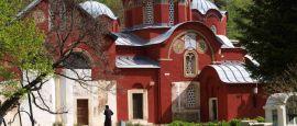 Monastery in Pec, Kosovo