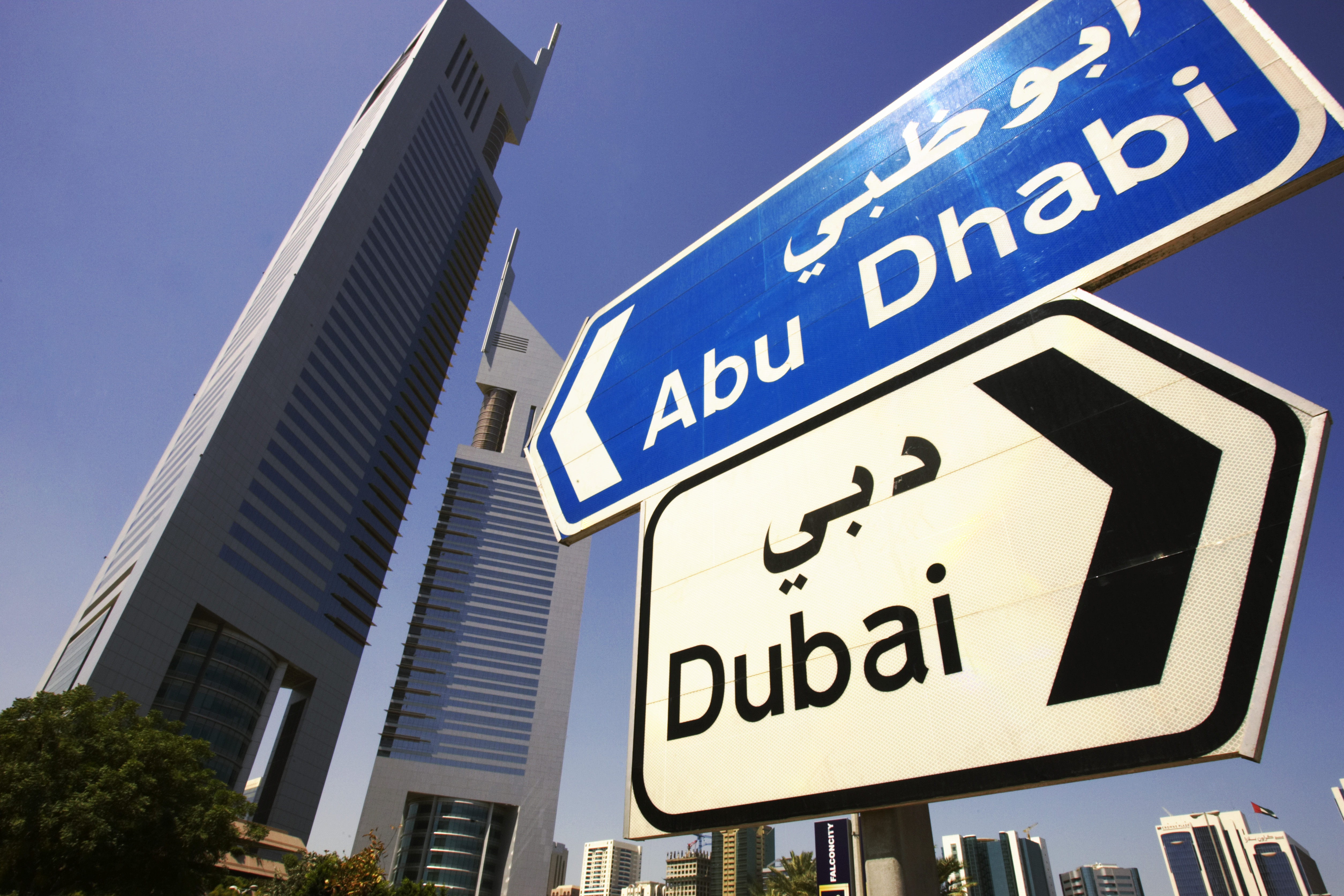 United Arab Emirates, a Middle East hotspot