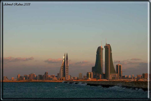 Bahrain Skyline at dusk