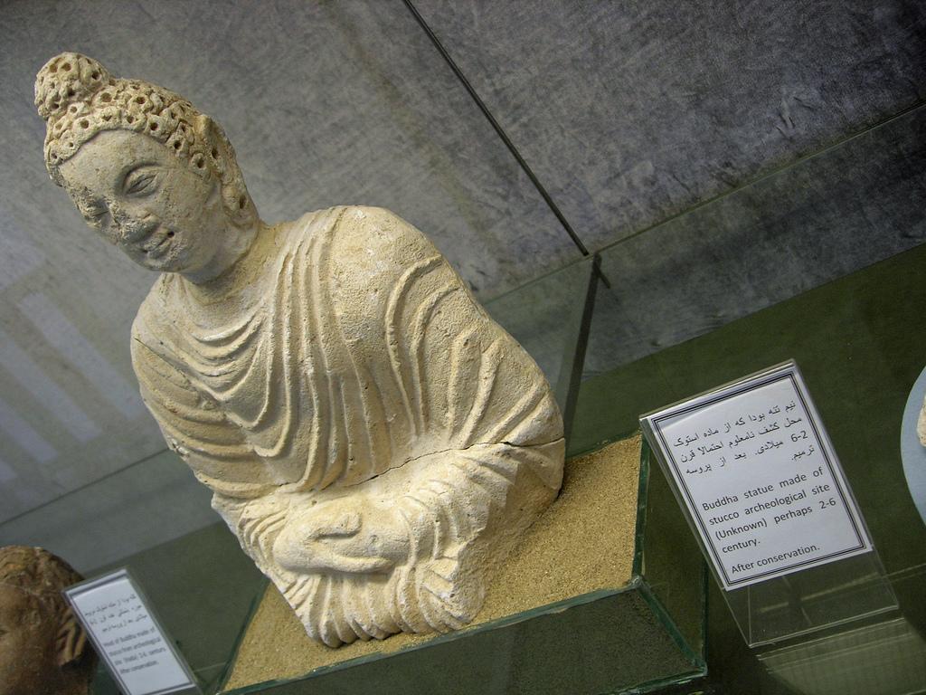 Kabul museum, Afghanistan