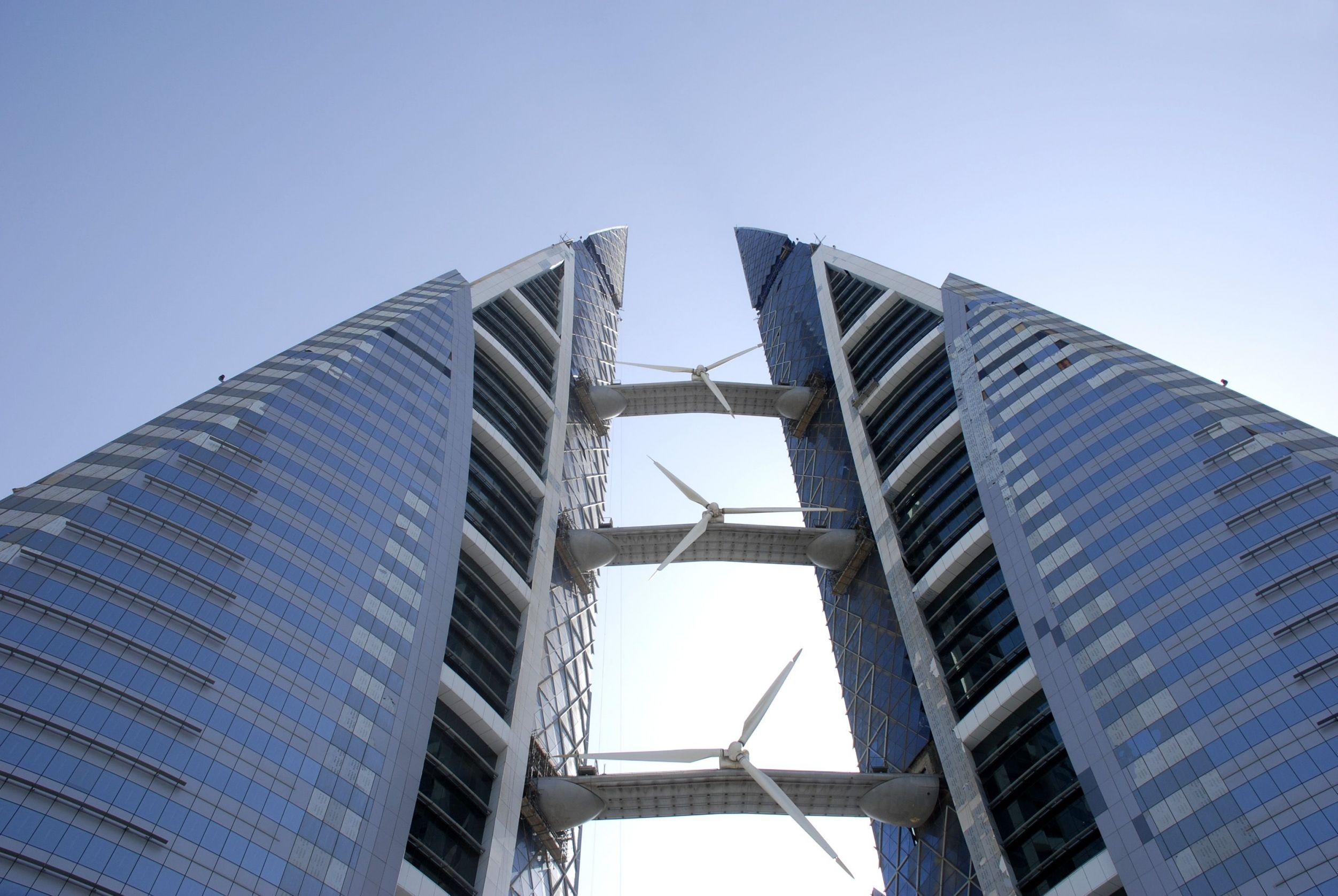 Financial Centre, Bahrain