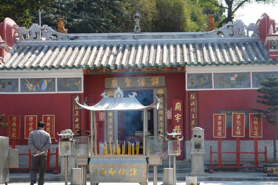Temple in Macau