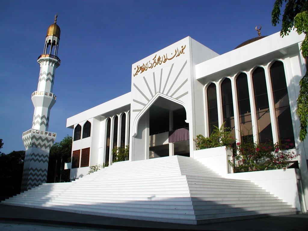 Islamic Centre in Male, Maldives