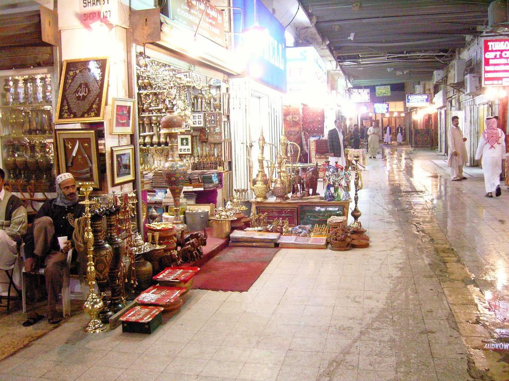 Market, Saudi Arabia