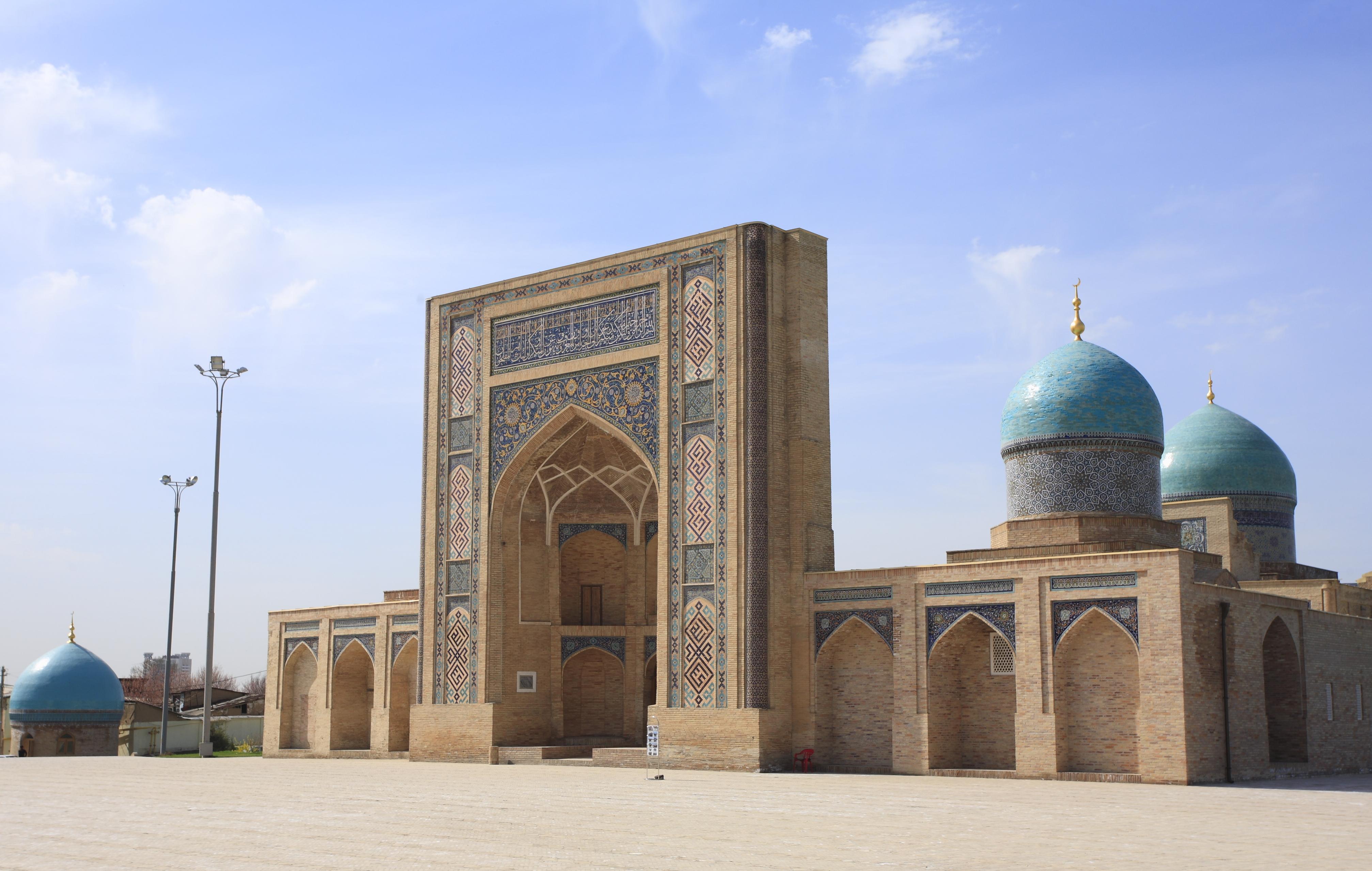 Hast Imam Mosque, Uzbekistan