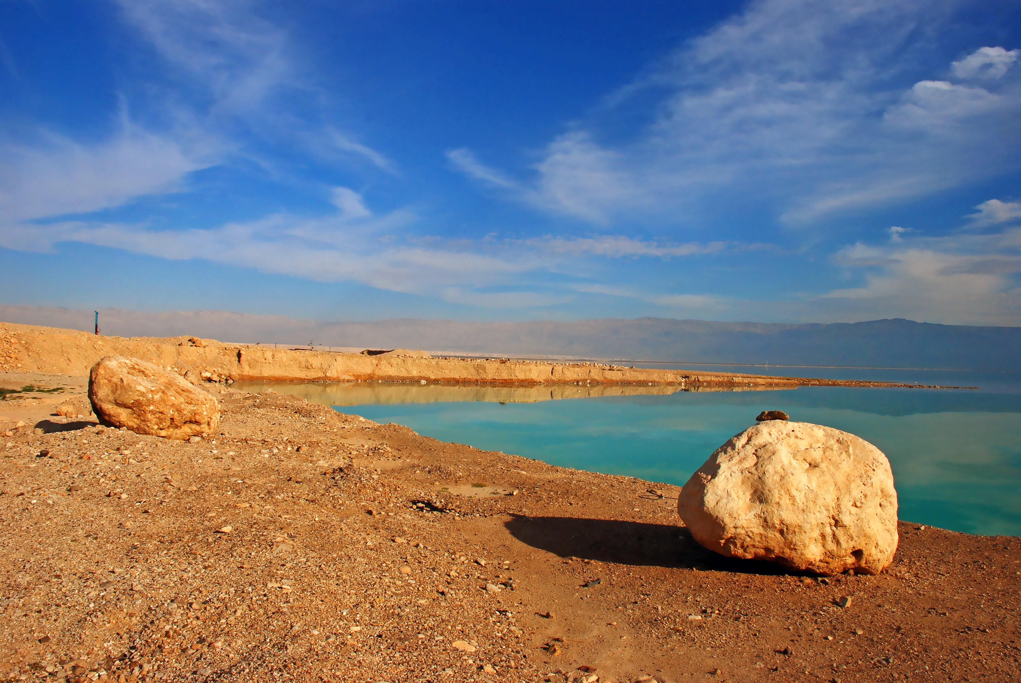 Stones at coast of Dead Sea, Palestine