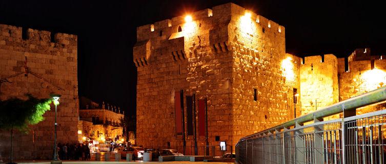 Yafo Gate, Jerusalem